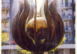 Tulipán, Zalaegerszeg, 1985